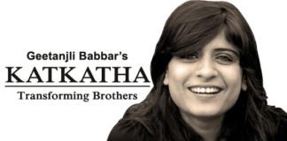 Gitanjli Babbar's Katkatha