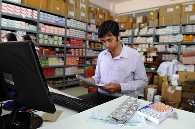 how to become a pharmacist in india, Cephalic Vein
