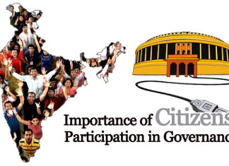 Indian Citizen Government