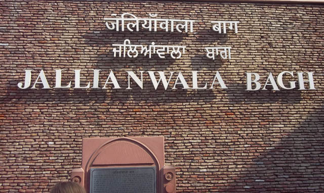 jallianwala-bagh-amritsar-punjab-india