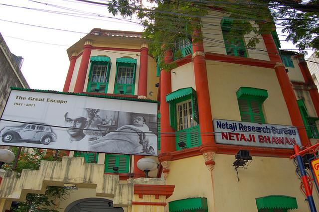 netaji-bhawan-kolkata