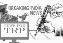 Brealing News India