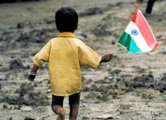 Indian Flag Youth