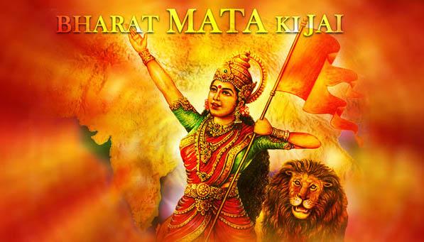 Bharat Mata ki Jai
