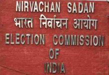 ElectionCommissionofIndia