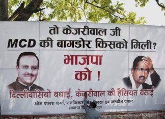 MCD Delhi elections