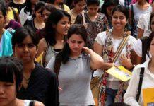 collegeindia