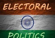electoralpolitics