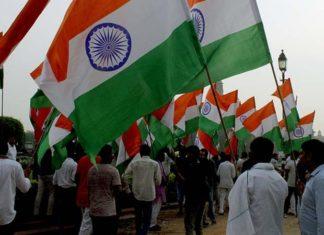 unite india