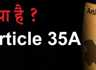 Indianconstitution-article35a