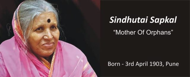 Inspirational story of Sindhutai Sapkal for the youth - Indian Youth